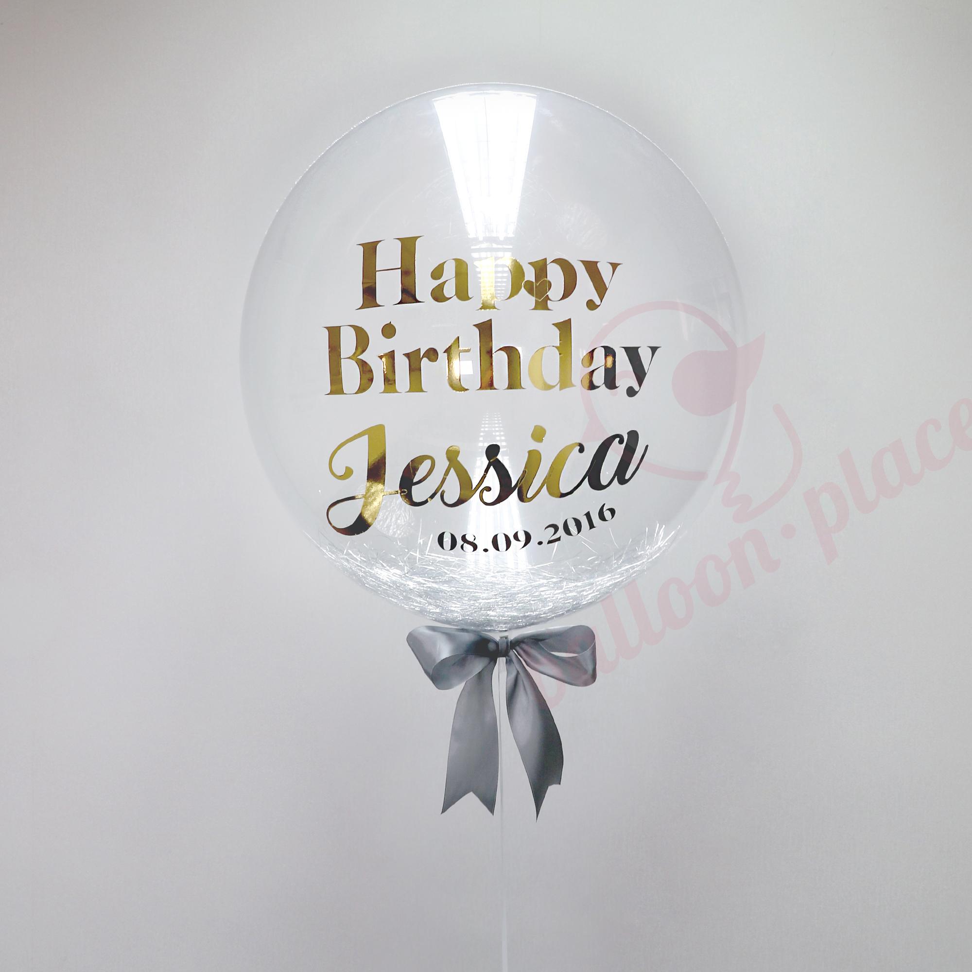 水晶氣球 生日 紀念日 畢業 節日 - 小型 19 Balloon Place 氫氣球專門店