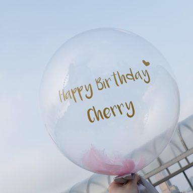 生日禮物—水晶氣球