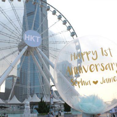 週年紀念禮物— 水晶氣球