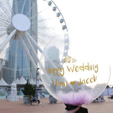 結婚禮物 — 水晶氣球